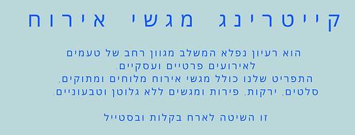 קאבר אתר (2).png