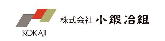 S__0002_小鍛冶組.png