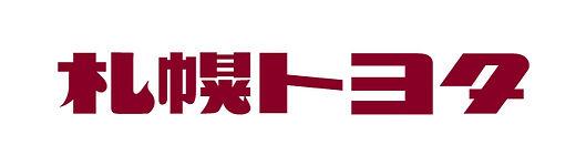 SS_トヨタ.jpg