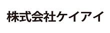 B_ケイアイ.png