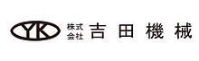 B_吉田機会.png