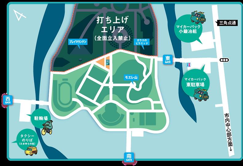アクセスマップ2021.png