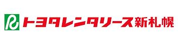 トヨタレンタリース新札幌-100.png