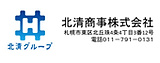 C__0020_北清商事.png