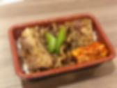 北海道焼肉プライム.jpg