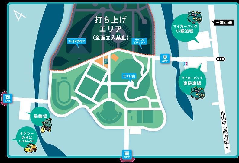 アクセスマップ.png
