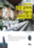 북유럽 도시재생-앞표지.jpg