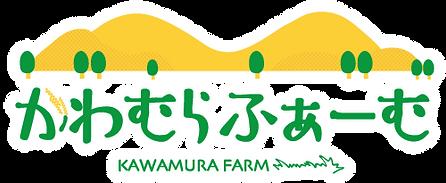 logo_shirobokashi.png
