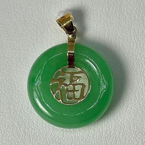 14k Yellow Gold Jade Donut Lucky Pendant 23mm