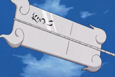 Espada de Sete Estrelas