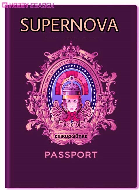 passaporte aurora.jpeg