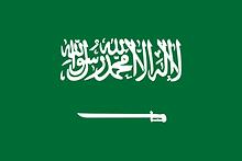 bandeira-da-arabia-saudita.png