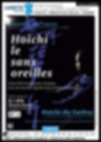 Hoichi the Earless-Flyer-Final-compresse
