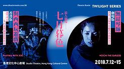 Facebook-Cover Photo(820x461)-C-07.jpg