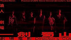 TR-Practice of ZEN_FB Event Banner.jpg