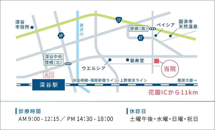 山下内科クリニック地図.jpg
