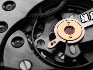 時計修理で緩急針をいつ使う?