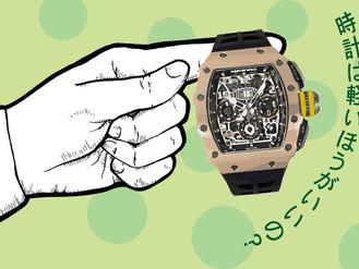 時計は軽いほうが良いのか?
