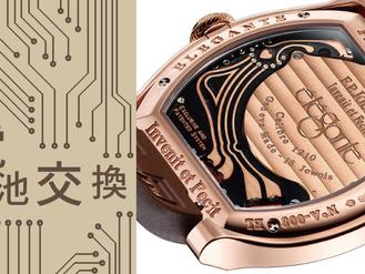 謎多き時計の電池交換