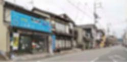 tiyoda.jpg