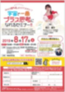 S__50978853.jpg