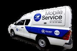 Uniwave Oilnet Car PNG