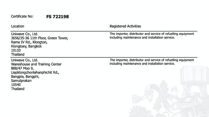 ISO 9001 - 2.jpg
