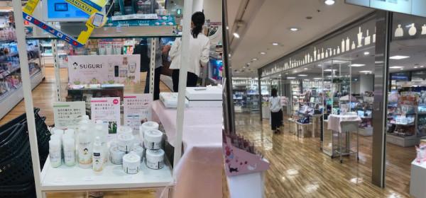【福岡インキューブ天神店】にてSUGURI商品の販売開始!