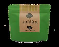 長命草禄茶12包.png