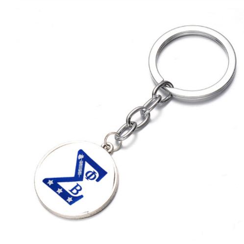 Phi Beta Sigma Keychain