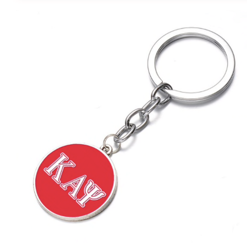 Kappa Alpha Psi Keychain