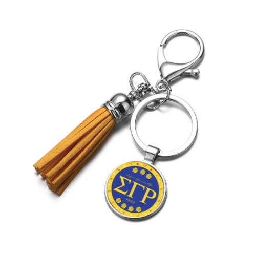 SGR Keychain
