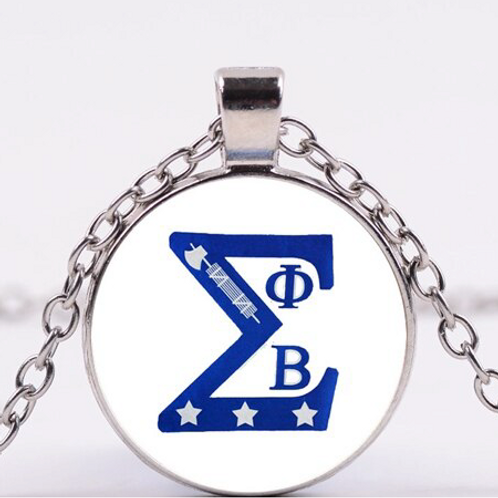 Phi Beta Sigma Chain