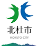 HP Hokuto city logo.png