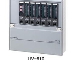 UV-810 警報器