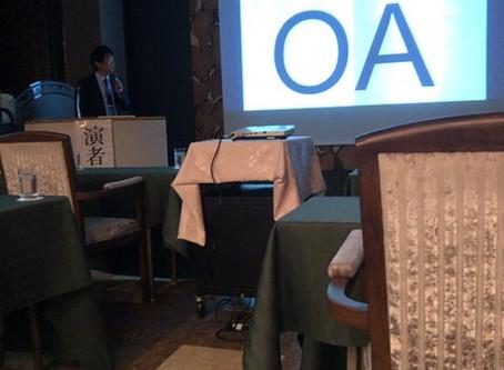 浜松医科大学整形外科  星野先生の講演