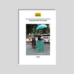 Perfil do Ciclista Brasileiro (2015)