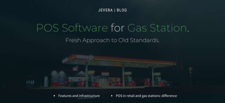 POS Software for Gas Stations