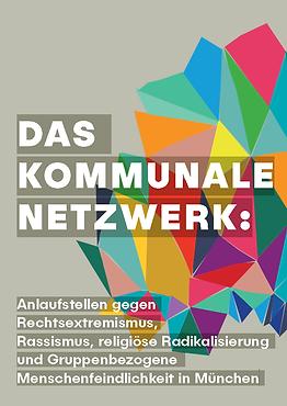Kommunale Fachnetzwerk