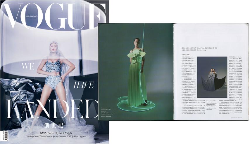 Vogue-Hong-Kong copy.jpg