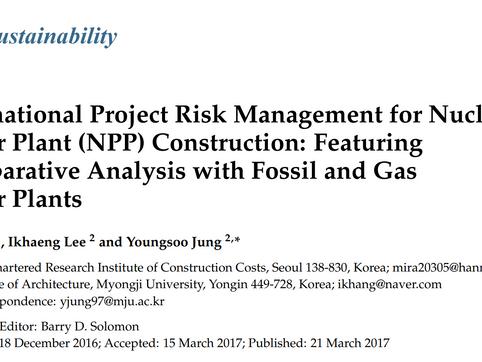 """[Kim 등] """"원자력발전소 (NPP) 건설을 위한 국제 프로젝트 리스크관리 : 석탄 및 가스 발전소와의 비교 분석"""""""
