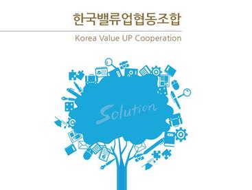 [K-Risk] 협찬사 KOVUP 소개