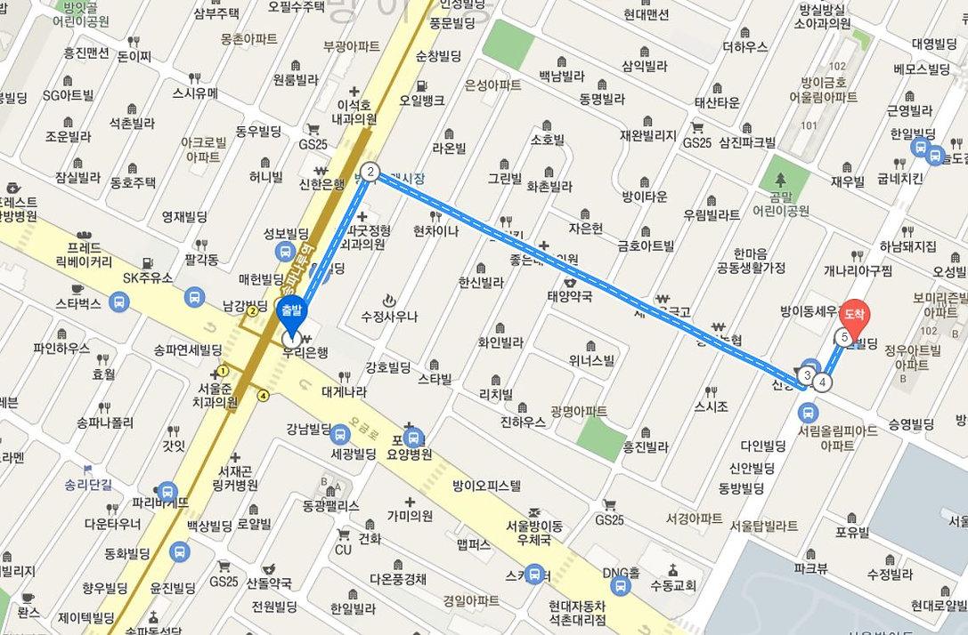 송파나루역-회사.JPG