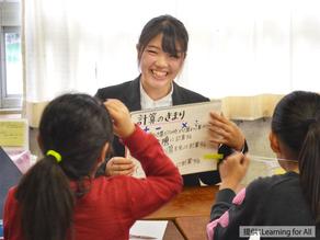 教育施す 子どもの貧困解決へ