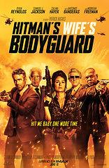 hitmans_wifes_bodyguard_ver2.jpg