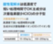 denkaisui_01.png