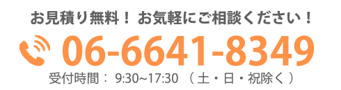 banner_tel_01.png