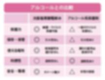 denkaisui_02_01.png