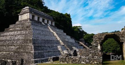 Palacio de las inscripciones