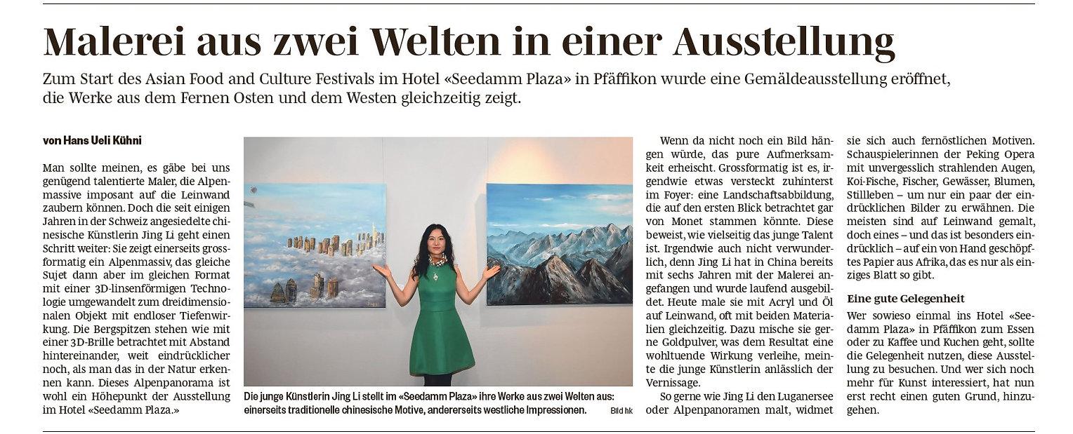 2016-11-07 Press Ausserscgwyz.jpg